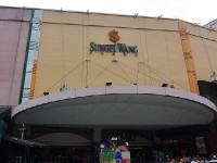 スンガイワンプラザ SungeiWang Plaza