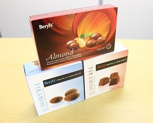 ベリーズのチョコレート