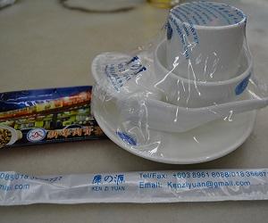 新峰肉骨茶 (2)