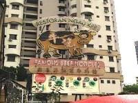 Ngau Kee Beef Noodles 牛記
