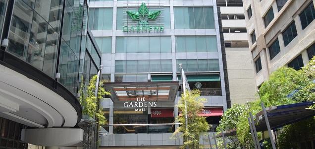 gardends