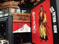 Menya Musashi 麺屋武蔵