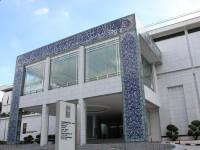 Islamic Arts Museum イスラミックアート美術館