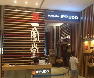 ippu-do malaysia (1)