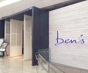 ben's malaysia (1)