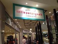 little penang kafe リトルペナンカフェ