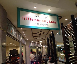 little penang cafe (1)