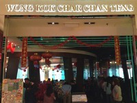 Wong Kok Char Chan Teng 旺角茶餐厅