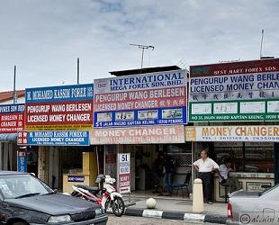 マレーシア 通貨 (1)