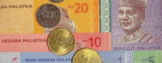 マレーシア 通貨
