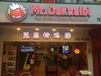 Mr.Dakgalbi ミスター・ダッカルビ