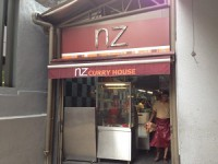nz curry house nz カリーハウス