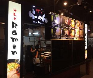 the ramen malaysia (2)