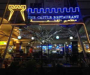 the castle restaurant マレーシア (1)