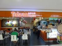 Taiwan Recipe タイワンレシピ