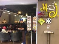 MJ Café & Restaurant MJ カフェ&レストラン