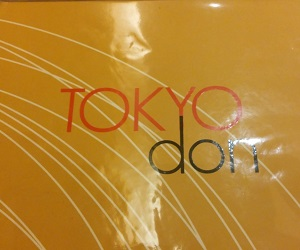 tokyo don マレーシア (1) - コピー