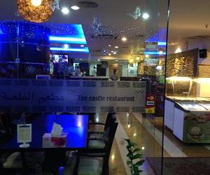 the castle restaurant マレーシア (2)
