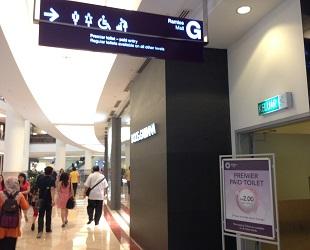 マレーシア ショッピングモール (17)