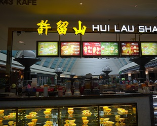 マレーシア ショッピングモール2