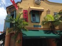 Geographer Cafe ジオグラファーカフェ