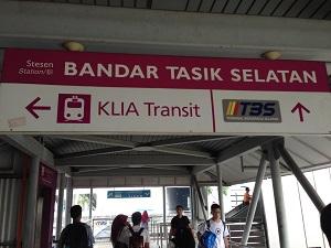 マレーシア バス マラッカ (3)