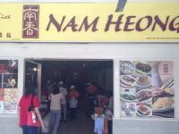 Nam Heong 南香
