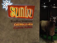 Samba Brazilian Steakhouse サンバ