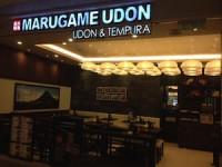 【閉店】MARUGAME UDON 丸亀製麺