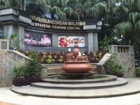 Malaysia Tourism Centre(MaTiC) マレーシア・ツーリズム・センター