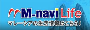 MnaviLife