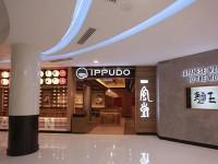 一風堂-マレーシア5店舗目をサンウェイにオープン