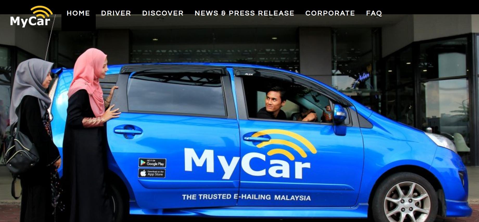 マレーシアの配車サービスMYCar