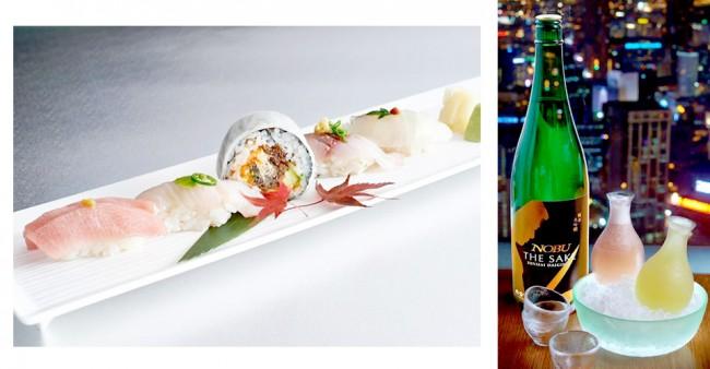 おまかせとノブレーベルの日本酒-マレーシアのノブレストランのメニューの一例