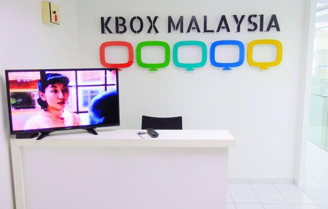 マレーシアで日本のテレビが見られるKBOXのショールーム