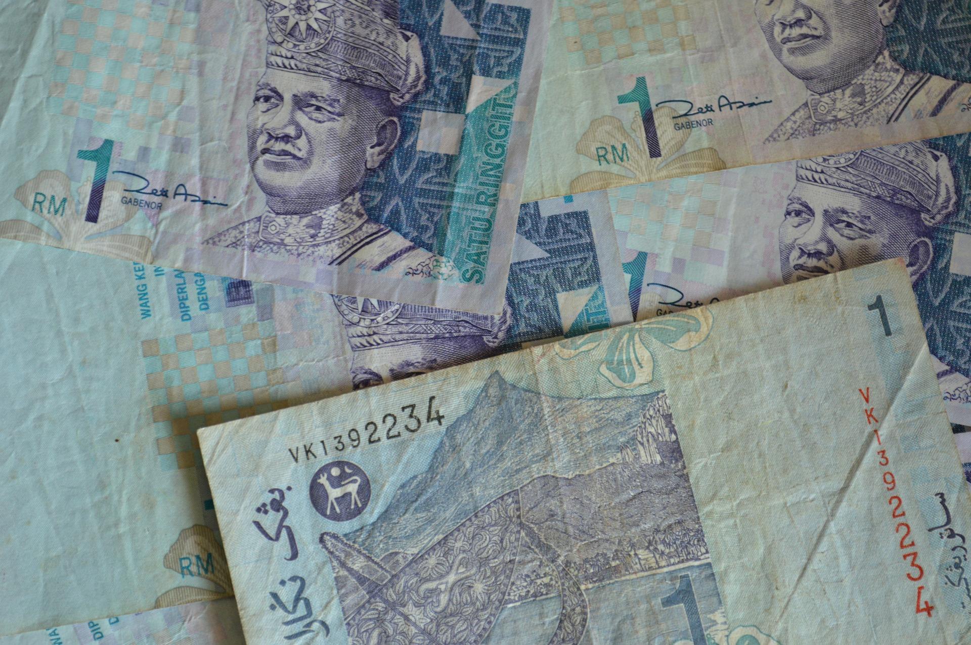マレーシアの紙幣1リンギット札