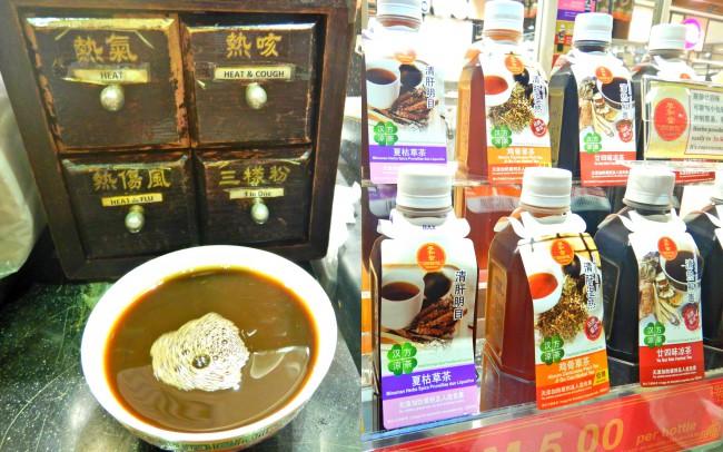 恭和堂の漢方茶