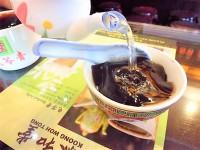 恭和堂- 亀ゼリーと漢方茶の有名店