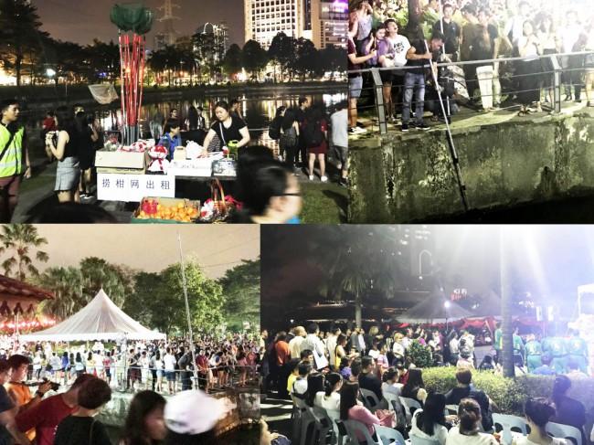 マレーシアのチャップゴーメイのイベント