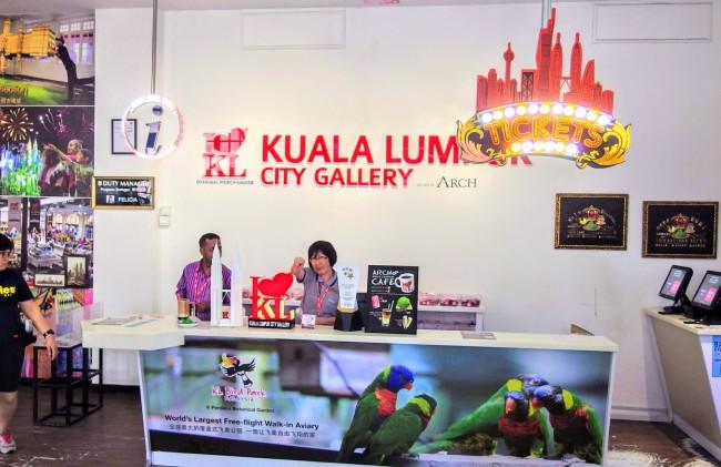 I Love KLのモニュメントが有名なクアラルンプールシティギャラリー Kuala Lumpur City Gellaryのチケットカウンター