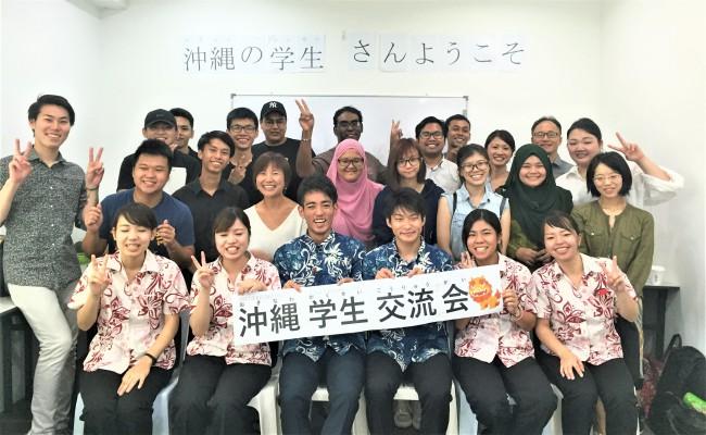 A to Z Language Center 沖縄の大学生歓迎会