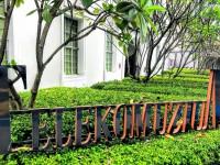 テレコムミュージアムー通信の歴史博物館