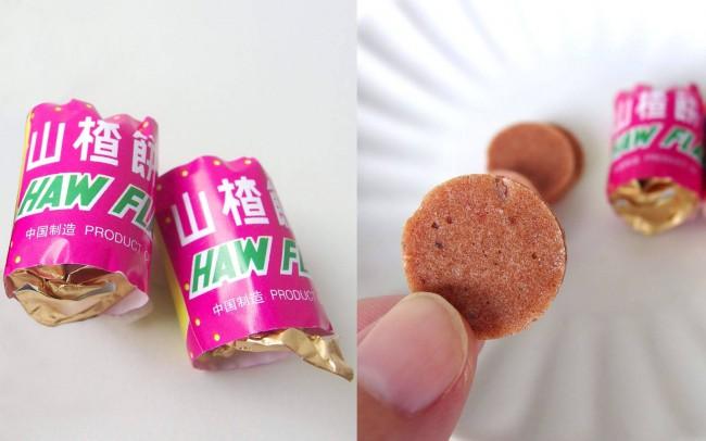 マレーシアのお菓子 サンザシ餅