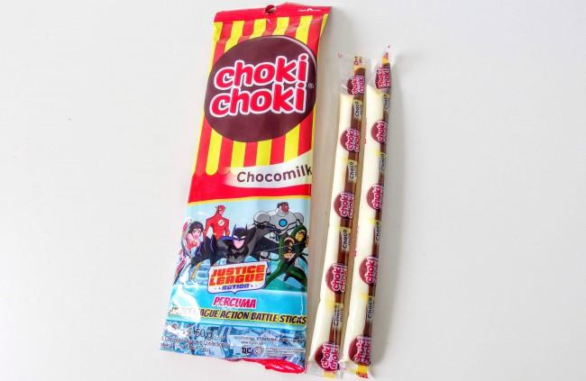 マレーシアのお菓子チョキチョキ