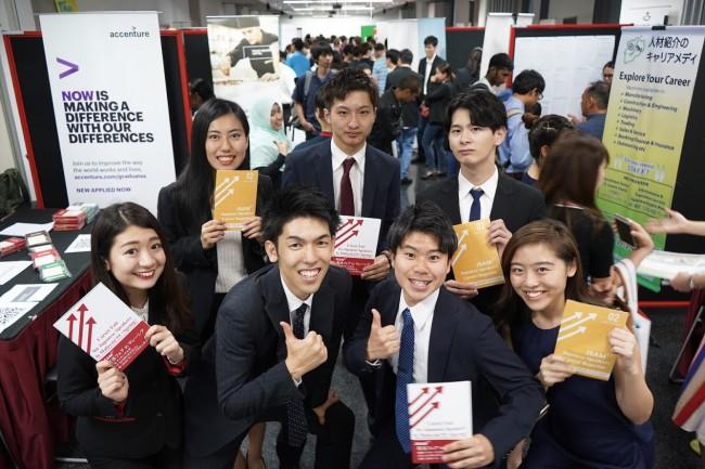2019年4月に開催された「就活フェア」。毎年4月と10月に開催予定
