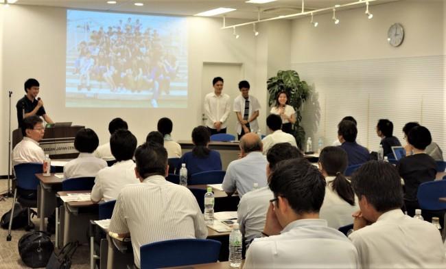マレーシア政府観光局、文部科学省「トビタテ! 留学JAPAN」と共催の「マレーシア留学・研修セミナー」を日本ASEANセンターにて開催