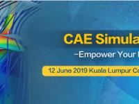 【無料セミナー】 サイバネットシステム主催「CAEシミュレーションセミナー」6月12日(水)@KLCC