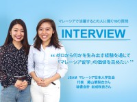 JSAM マレーシア日本人学生会