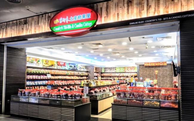 マレーシアの駄菓子屋さん