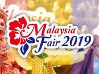第2回マレーシアフェア-11月に新宿で開催